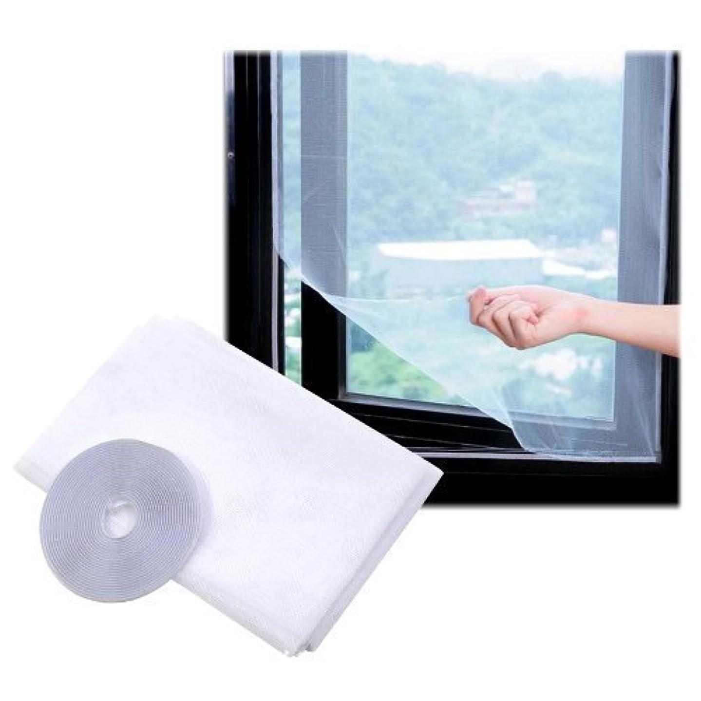 時はしご思い出すISUPY 網戸 防虫網 蚊帳 窓網 防虫 蚊取り対策 簡易あみ戸カーテン 通気性 風通しマジックテープ メッシュ DIY 補修 仕切り