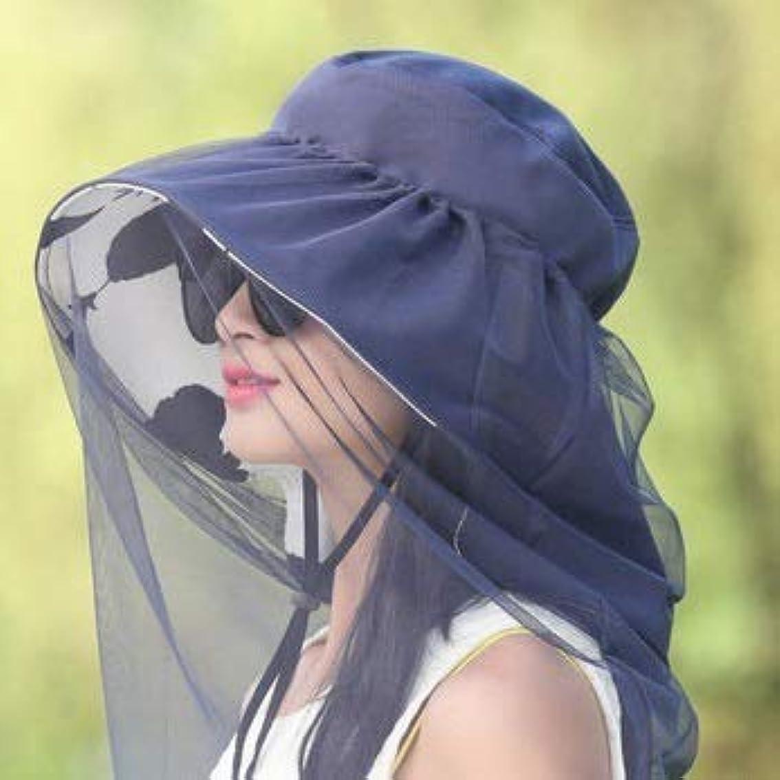 ラフレシアアルノルディサミットモート取り外し虫除け防虫ネット付き ガーデニング 帽子 紫外線 セレブハット