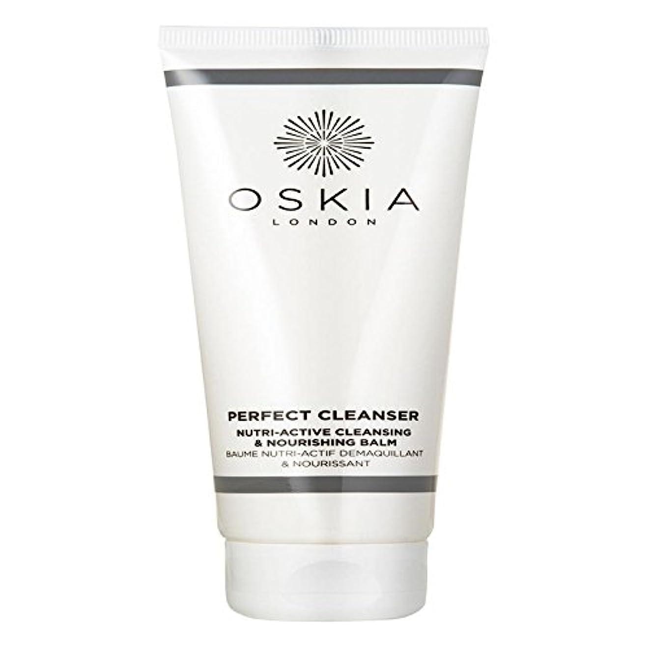 ホイッスル読者フレームワーク完璧なクレンザー125ミリリットル x2 - OSKIA Perfect Cleanser 125ml (Pack of 2) [並行輸入品]