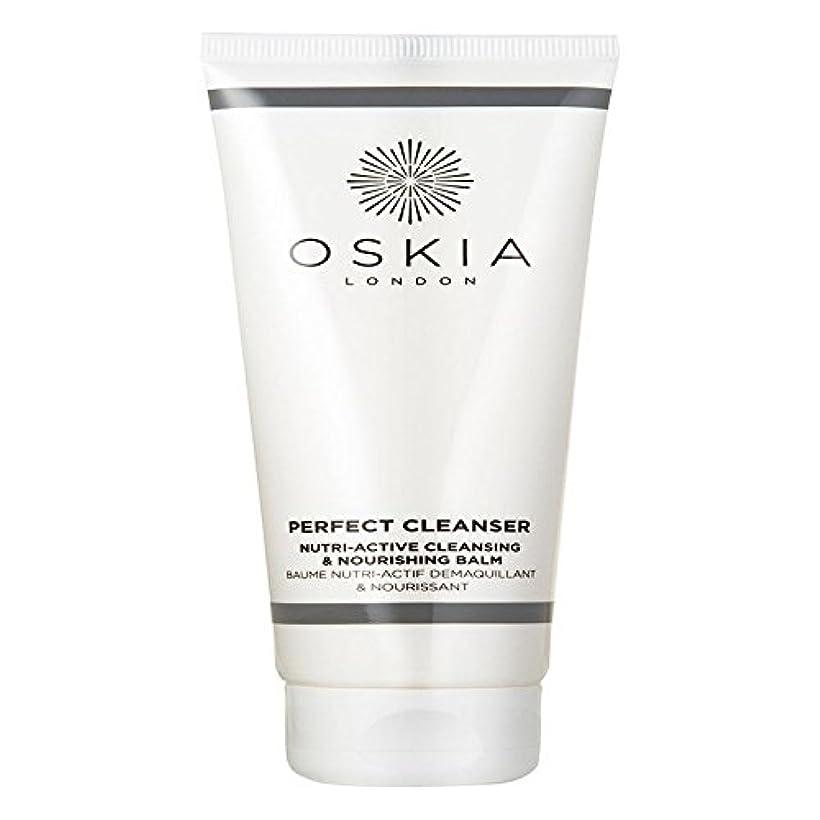 いたずら香ばしい十分なOSKIA Perfect Cleanser 125ml - 完璧なクレンザー125ミリリットル [並行輸入品]