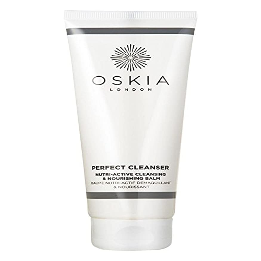 リスク外向き厄介な完璧なクレンザー125ミリリットル x4 - OSKIA Perfect Cleanser 125ml (Pack of 4) [並行輸入品]