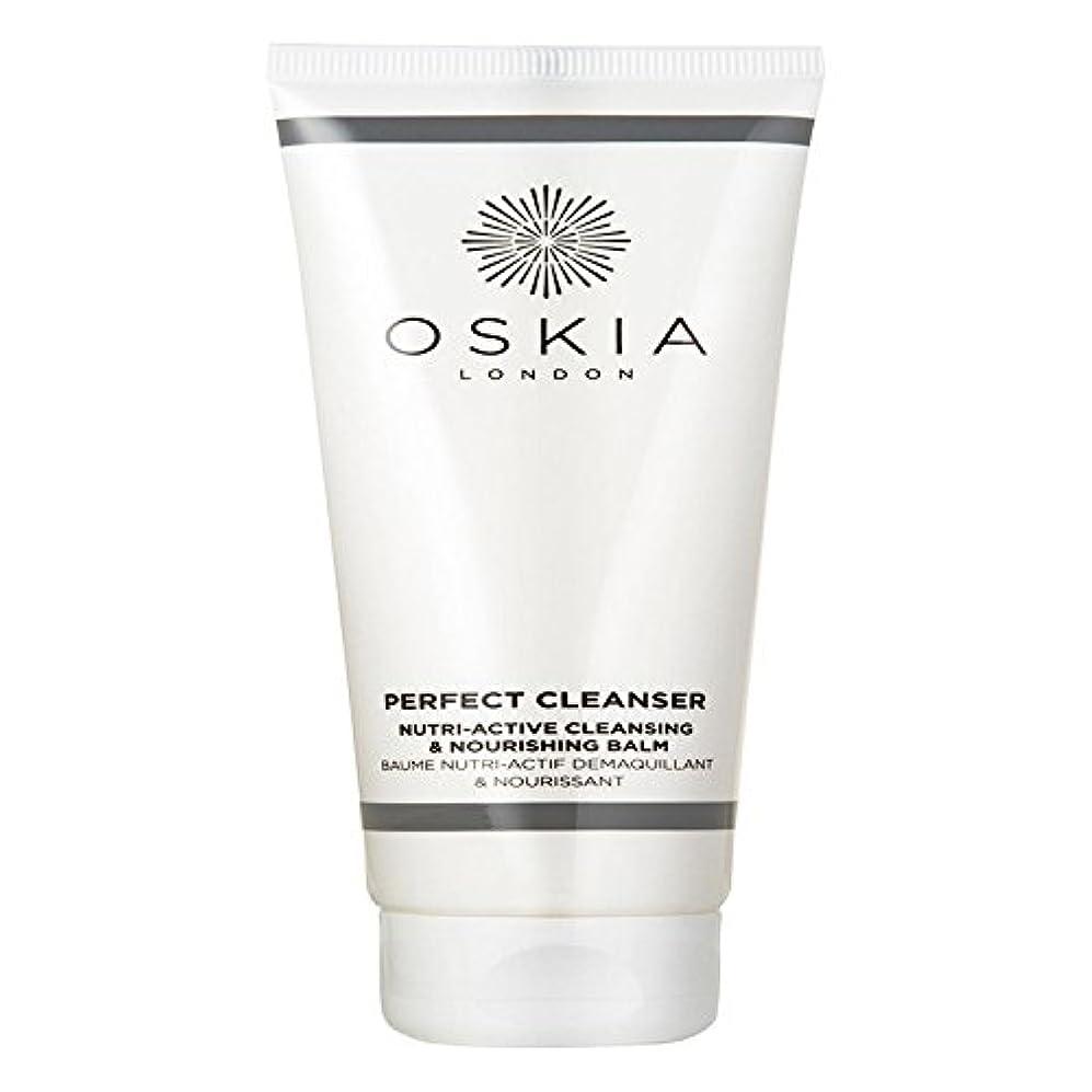 無一文ローブ曲OSKIA Perfect Cleanser 125ml - 完璧なクレンザー125ミリリットル [並行輸入品]