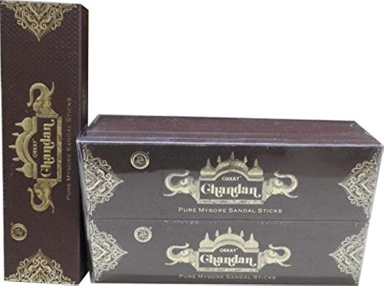 ORKAY Rucherstbchen Box Sandelholz Natürliches Aroma 10 Rucherstbchen Agarbatti 120 Sticks X 12 Packungen Made In India