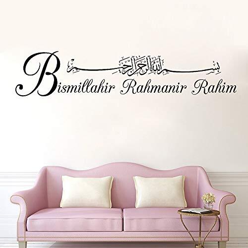 JXCDNB Wandtattoo Wohnzimmer Dekoration nach Hause Arab Muslim Muslim Islamische Kalligraphie Wandaufkleber Schlafzimmer religiöse Abziehbild Wandbild 96x20cm