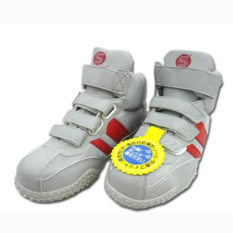 トーン利用可能考え安全靴 安全スニーカー VP-X ハイカット 通気性UP グレー×レッド