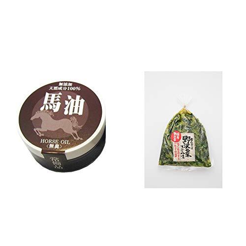 [2点セット] 無添加天然成分100% 馬油[無香料](38g)・国産 昔ながらの野沢菜きざみ漬け(150g)