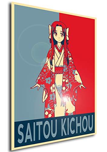 Instabuy Poster - Propaganda - Nobunaga-Sensei no Osanazuma - Saitou, Kichou A4 30x21