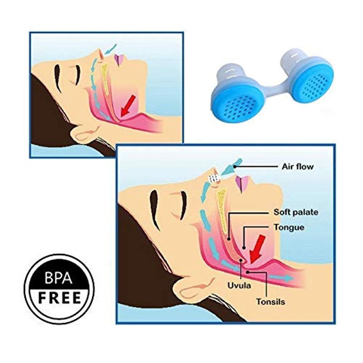 定常夢中のNOTE 新しい安心いびき鼻いびき停止呼吸装置ガード睡眠補助ミニいびき装置アンチいびきシリコーンU3