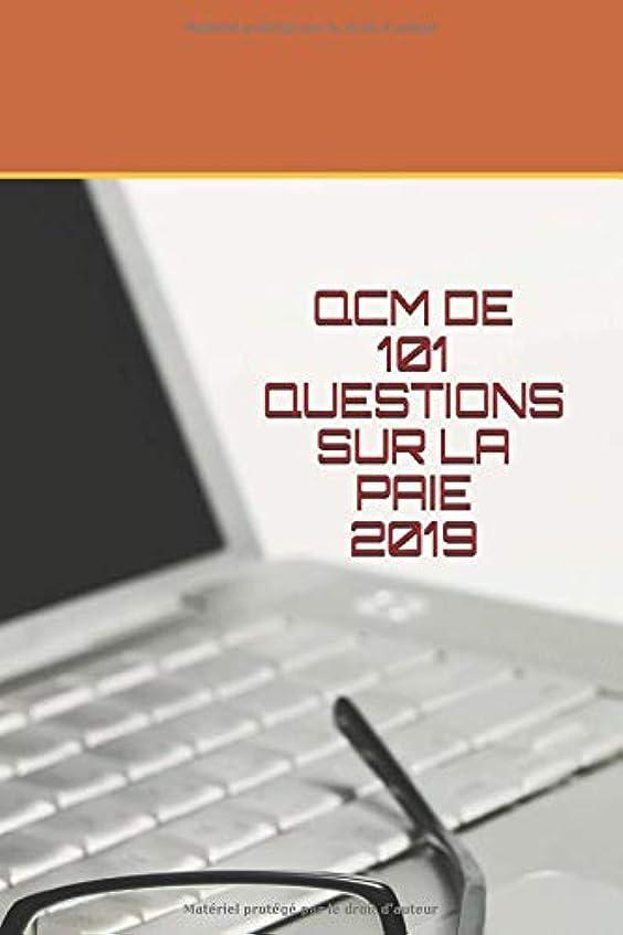 明確なアンテナ歯車QCM DE 101 QUESTIONS SUR LA PAIE