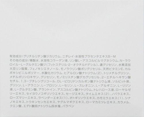 【X2個セット】ナプラフォーレリアメディカルフェイシャルゲル100g
