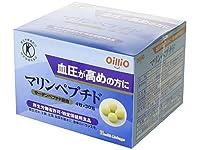 特定保健用食品日清オイリオ マリンペプチド 30包3箱