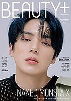表紙:MONSTA X Beauty+ 2月号2021年【10点構成】韓国雑誌 K-POP KPOP モンスターX (D)