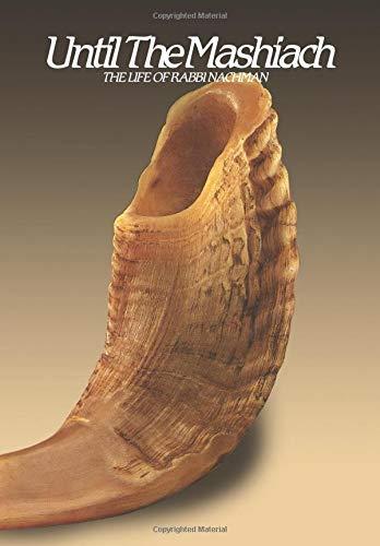 NACHMAN HOOK-TYPE TOW HITCH SKI-DOO SM-12463