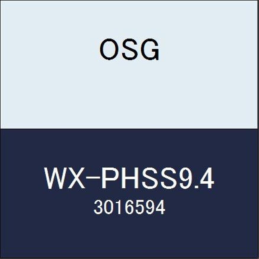 佐賀学部長特異性OSG エンドミル WX-PHSS9.4 商品番号 3016594