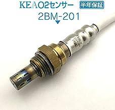 KEA O2センサー 2BM-201