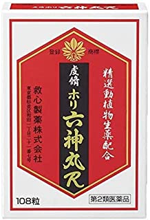 【第2類医薬品】虔脩ホリ六神丸R 108粒 ×3