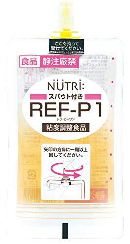 【4ケースセット】 REF-P1 (レフピーワン) スパウト付きタイプ 90g×18袋×4ケース 【粘度調整食品】