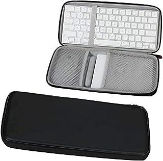 Apple Magic Keyboard (MLA22LL/A)+タッチパッド2 MJ2R2LL/A+Bluetoothマウス専用保護収納ケース-Hermitshell