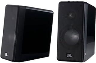 JBL 2chスピーカー 高音質アンプ内蔵 CAS33【国内正規品】