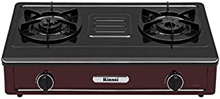 Rinnai Two Burners Table Top Gas Stove Cooker