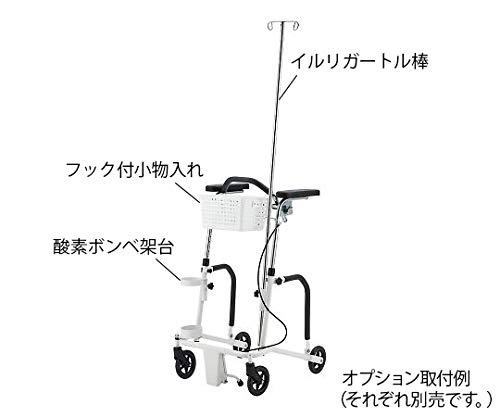 フエル販売 リハビリ用歩行器 さばーる 用酸素ボンベ架台 7-8723-13