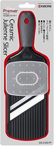 京セラ スライサー ファイン セラミック せん切り 漂白 除菌 OK プロテクター 付き ブラック 日本製 Kyocera CSN-182SWH