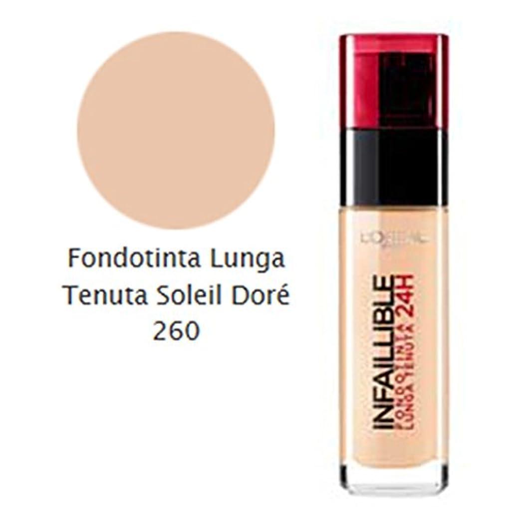 その島素敵なL'OREAL Foundation Infaillible 24H 260 Soleil Dore Verfassung Und Kosmetik
