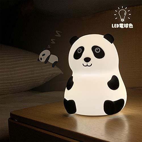 ナイトライト テーブルランプ 可愛いパンダ型 ベッドサイドランプ 授乳ライト LED 間接照明 常夜灯 USB充電式 タッチセンサー 出産祝い クリスマス プレゼント KINOE