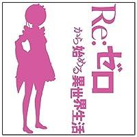 ラム【S】ピンク