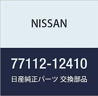 NISSAN(ニッサン)日産純正部品ツール ラック 77112-12410