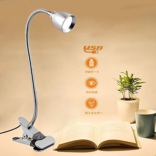 LEDクリップライト 目に優しい クリップライト LED 学習机 ライト 照明 自然光 LEDライト 電気スタンド デスクスタンド アームライト テーブルスタンド led デスクライト クリップ おしゃれ テーブルライト 調光 ledライト デスク 卓上