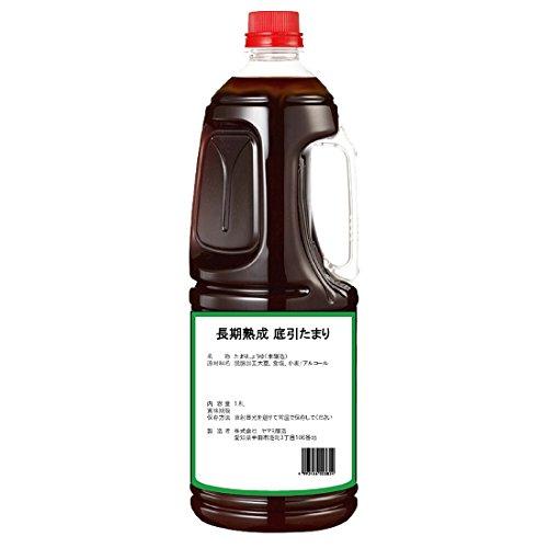 半田の旨味家 長期熟成 底引 たまり醤油 1.8L 単品 化学調味料無添加