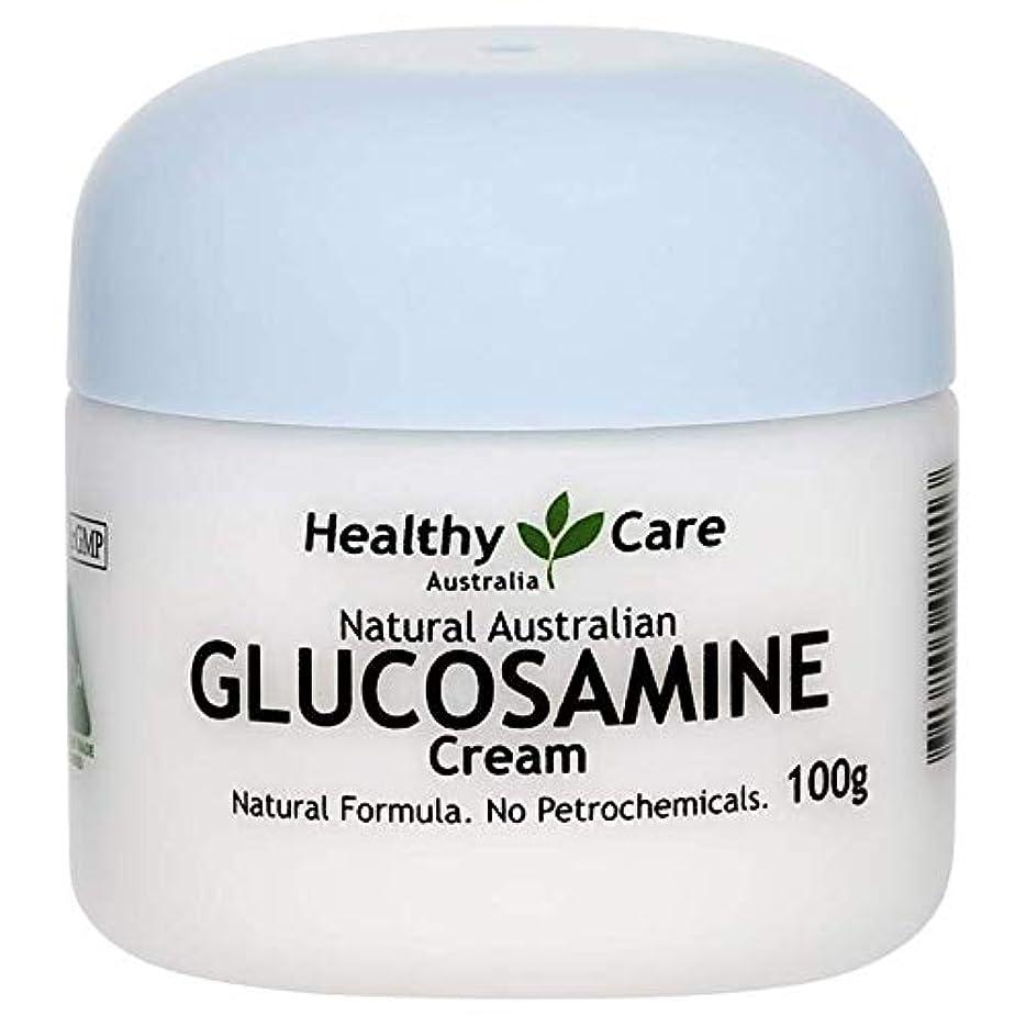 場所法的聖なる【Healthy Care】グルコサミンクリーム お肌に潤い しなやかさを (GLUCOSAMINE CREAM) 100g 【海外直送品】