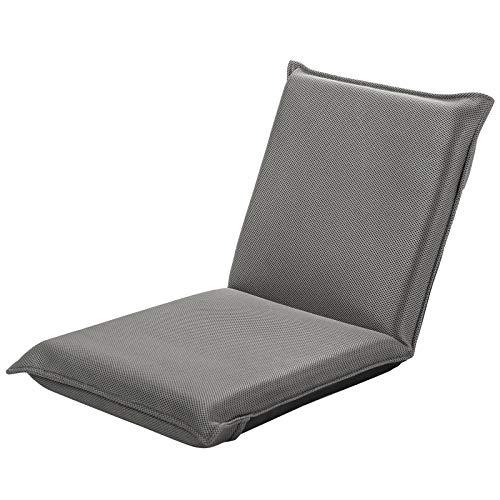 COSTWAY Bodenstuhl Bodensessel mit 6- stufig Verstellbarer Rückenlehne, Game Sessel gepolstert, Bodensofa Meditationsstuhl Lazy Sofa Fensterstuhl Meditationsstuhl (Grau)