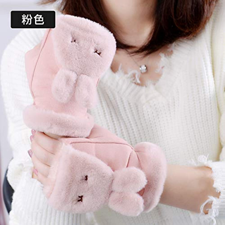 LybGloves Handschuhe weiblicher Winter-Nette Karikaturhasenohren halb der Finger der halben halben Finger der Studenten, eine Größe, Rosa B07JZ44R35  Starke Hitze- und HitzeBesteändigkeit