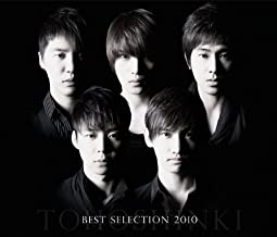 BEST SELECTION 2010(2CD+DVD)