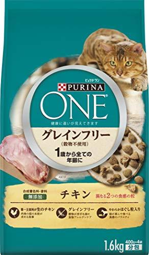 ネスレ日本ピュリナワン『グレインフリー(穀物不使用)チキン』