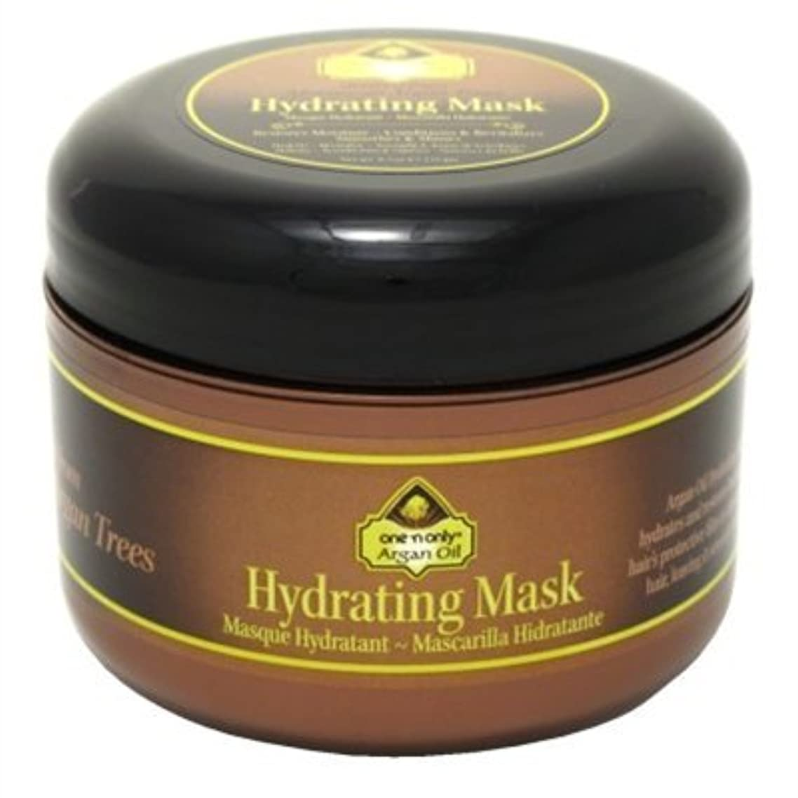 One N Only Argan Oil Hydrating Mask 8.5 Ounce Treatment Jar (251ml) (3 Pack)