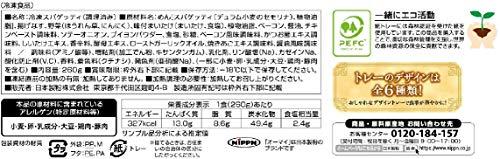 [冷凍]260g×12袋
