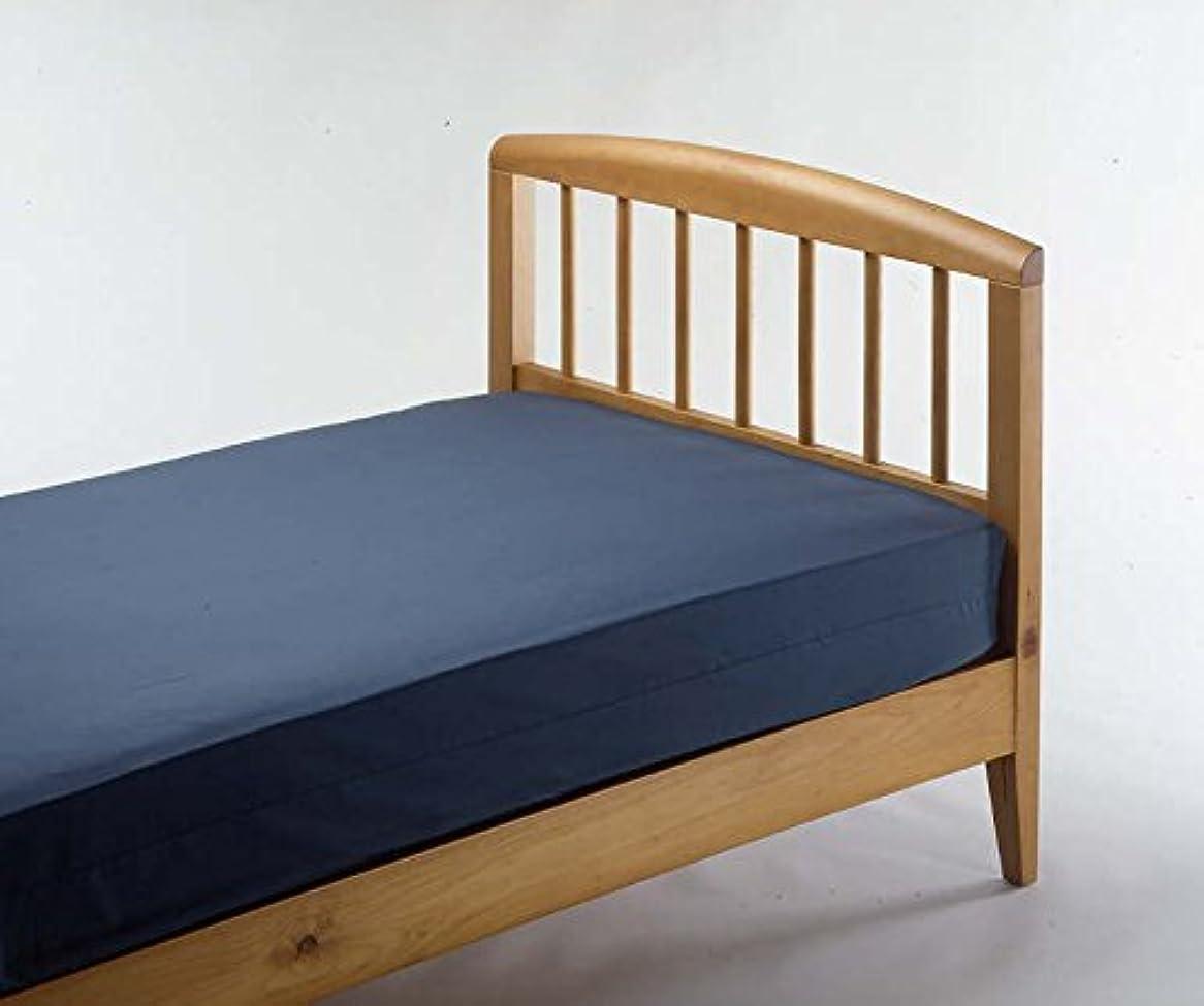 ミニエンドテーブル素晴らしき横浜寝具工場 カラープラスシリーズ 日本製 ベッド用ボックスシーツ ジュニア 91×200×28cm ネイビー