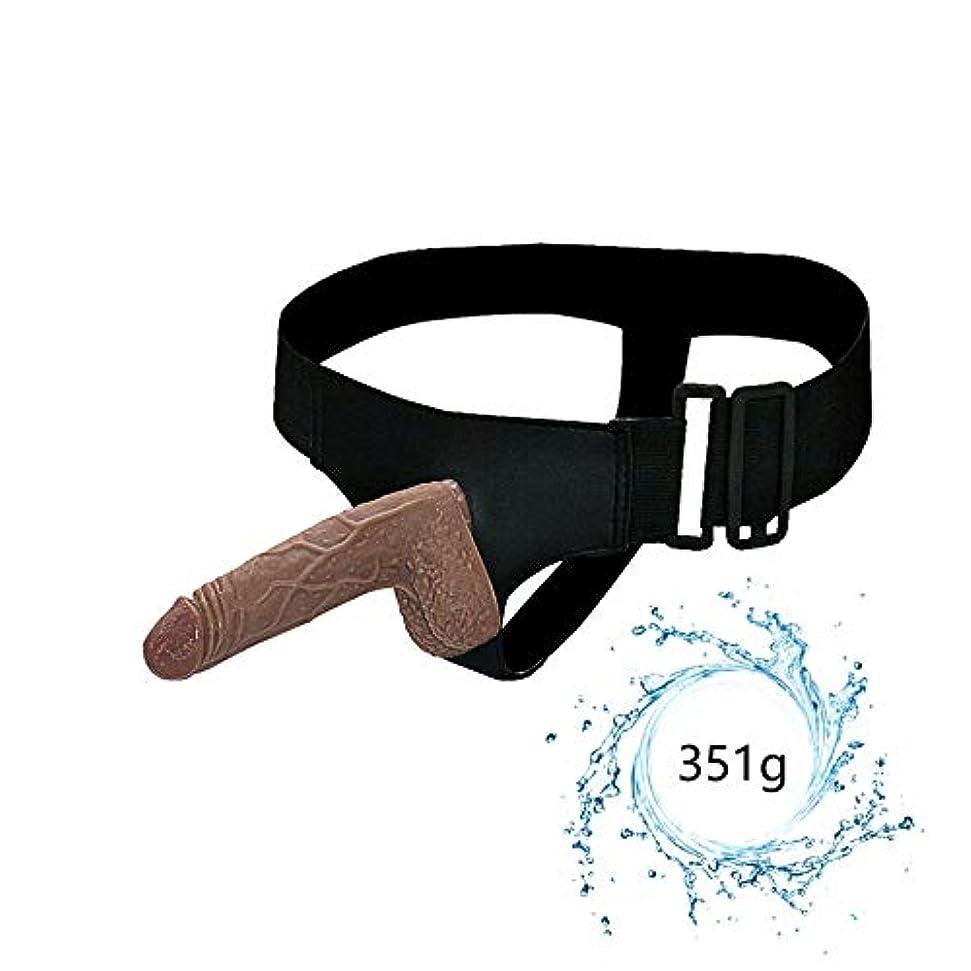 変形する現実アレルギー性ACHCRYJ ゲームセット、限定ベルト、取り外し可能なワンド、防水、マッサージスティック付き、女性用ゲーム相互作用リラックスマッサージ