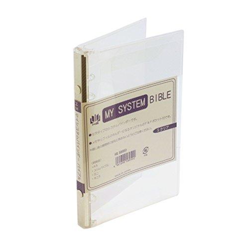 バイブルサイズ 6穴 マイシステムバインダー(システム手帳バインダー)【Sクリア】 HS58950S