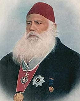 A quick tour in the life of Sir Syed Ahmad Khan (quick read): Sir Syed Ahmad Khan by [Ghira Publishers]