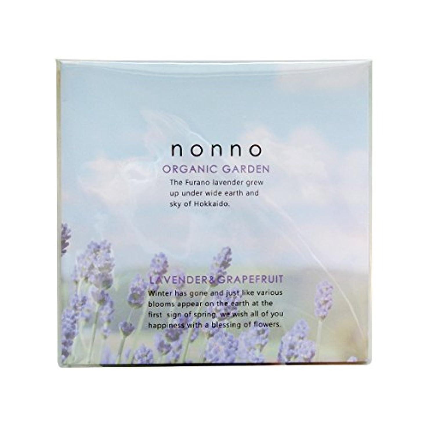 有料スピーカータンパク質ノンノ パウチ 4点セット台紙付OPP袋入り 30セット