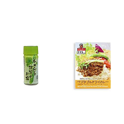 [2点セット] わさびと抹茶のお塩(30g)・飛騨産野菜とスパイスで作ったベジタブルドライカレー(100g)