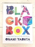 ・Mr.Children ミスターチルドレン ・BLACK BOX -unpainted face of Mr.Children ・写真集 ・桜井和寿 ・薮田修身・品 コレクション