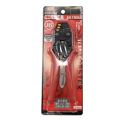 ロブテックス圧着工具ミニ圧着工具AK1MA2172mm