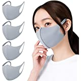 【Amazon限定ブランド】マスク ひんやり 4枚組 男女兼用 フィット感 耳が痛くなりにくい 呼吸しやすい 伸縮性抜群 立體構造 丸洗い 繰り返し使える Home Cocci (Lサイズ4枚組, グレー)