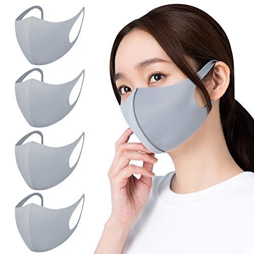 【Amazon限定ブランド】マスク ひんやり 4枚組 男女兼用 フィット感 耳が痛くなりにくい 呼吸しやすい 伸縮性抜群 立体構造 丸洗い 繰り返し使える Home Cocci (Sサイズ4枚組, グレー)