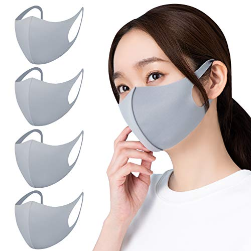 Home Cocci Mask, Cool, Set of 4, Unisex, Fit, Not Easy to Pain, Easy to Breathe, Excellent Elasticity, 3D Construction, Washable, Reusable, Large Size 4 Pieces, Gray;